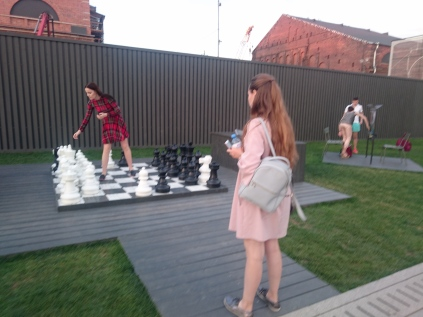 New Holland, Chess